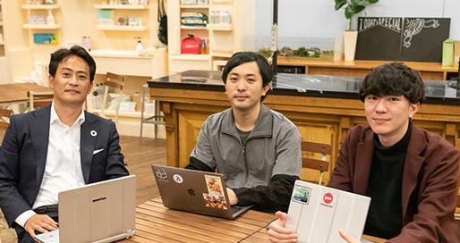 日経新聞アワード受賞企業に聞く!|ワンチームだからできる変化に強い顧客ニーズ対応型マーケティング[後編]